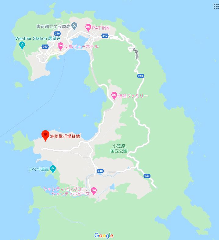 小笠原の空港建設計画がある洲崎地区