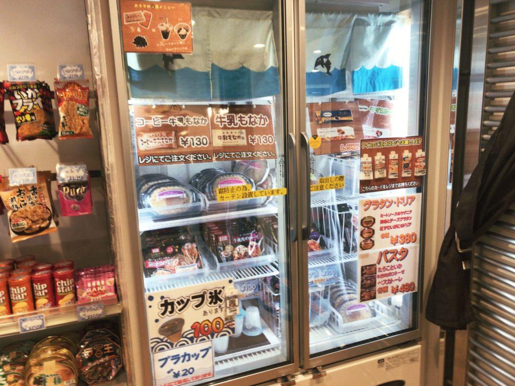 おがさわら丸の売店(ショップドルフィン)で売っている氷・アイス