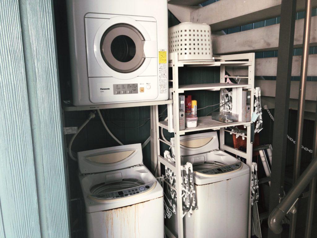 ポートロイド父島の洗濯機・乾燥機