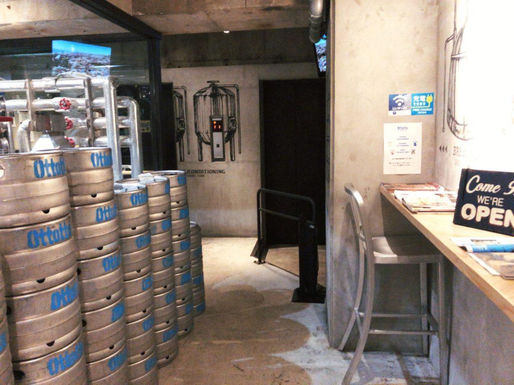 オットットブルワリー 浜松町の店内の様子