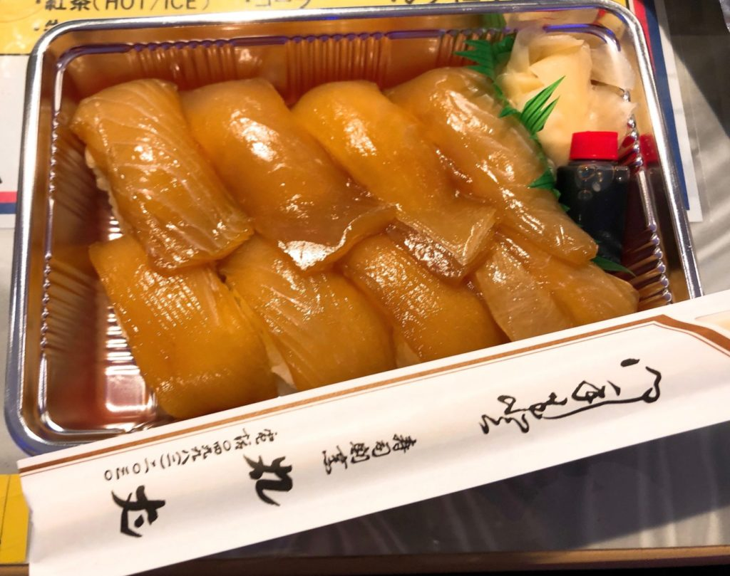 丸丈 父島の島寿司