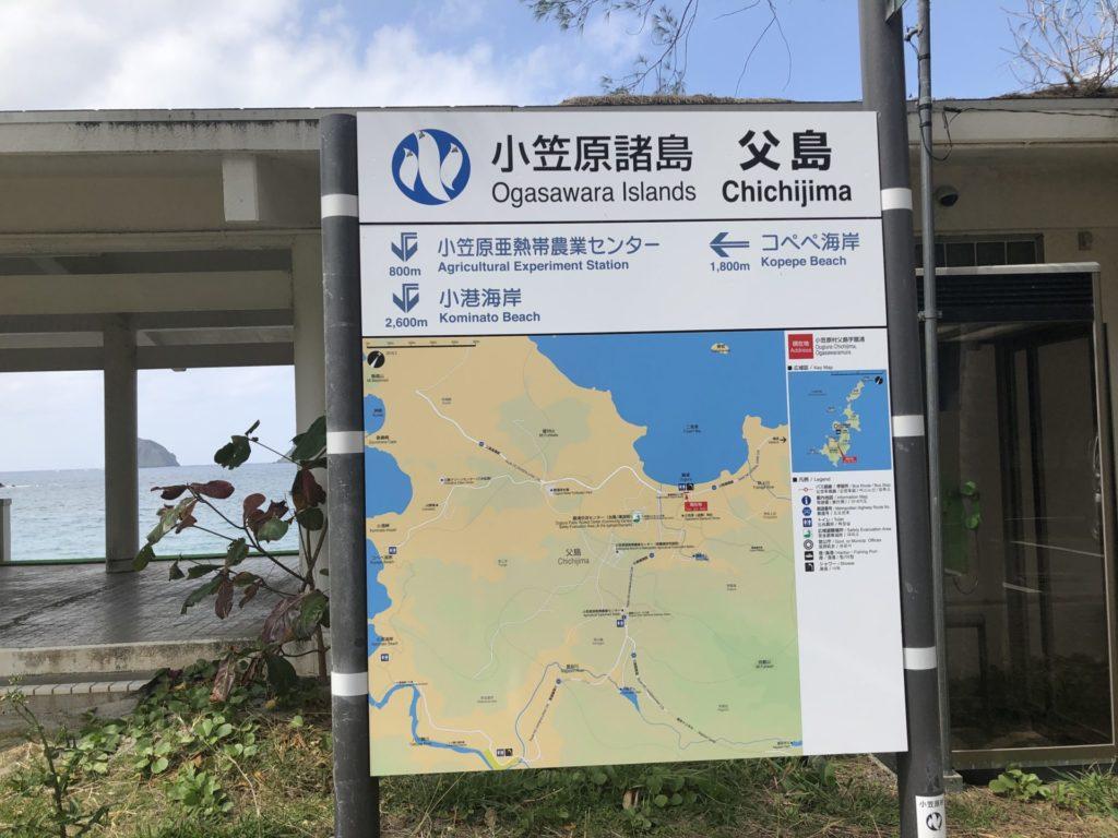 小笠原 父島 扇浦海岸 地図